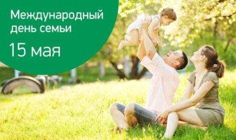 Больше многодетных семей и одиноких отцов — Минтруда рассказало о трендах в белорусских семьях